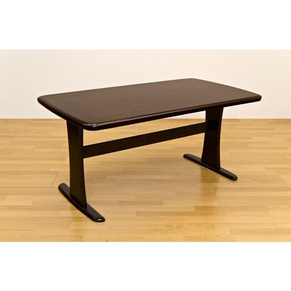センターテーブル テーブル ウッドテーブル アジャスター付きでガタつき調整可能!150cm幅 ダークブラウン