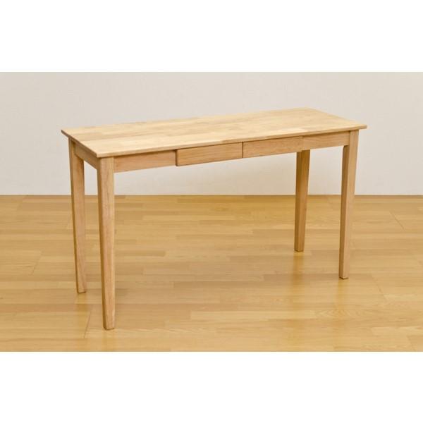 食卓テーブル 机 シンプルでおしゃれな インテリア 木製テーブル 120×45cm ナチュラル