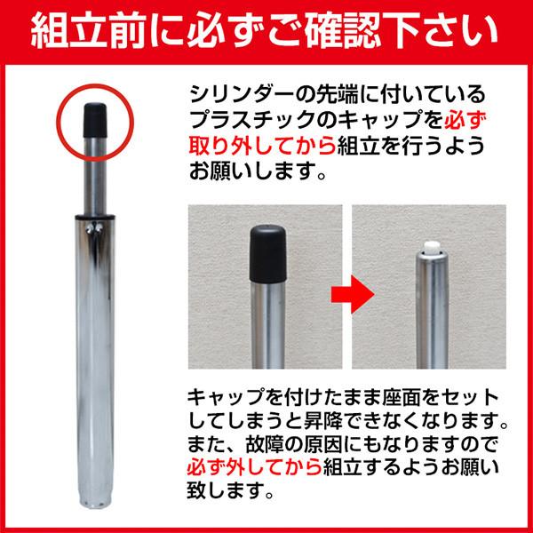 流行 生活 雑貨 Fuga ダイニングバーチェアー BK/BL/CBR/RD