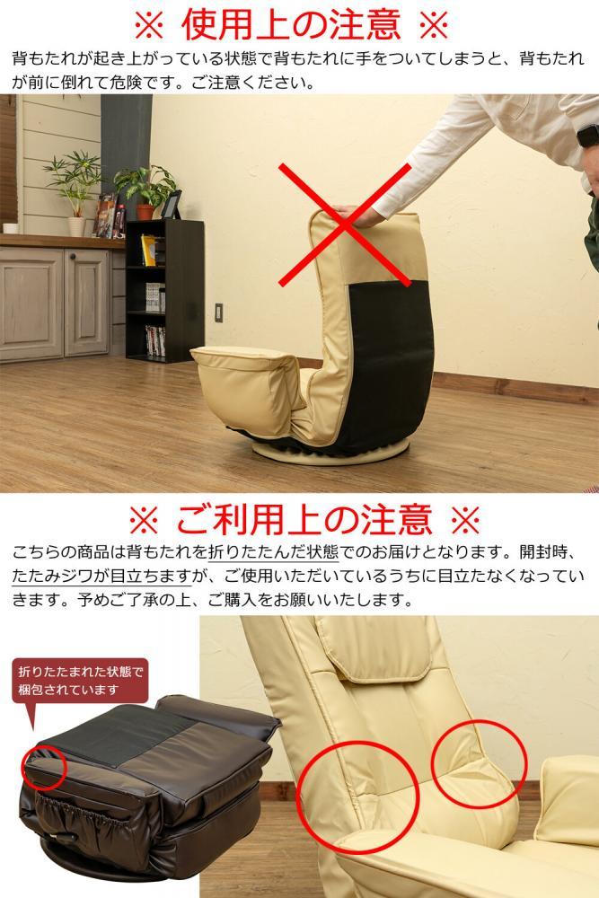 日用品 便利 ユニーク レバー式14段回転座椅子 BK/BR/IV