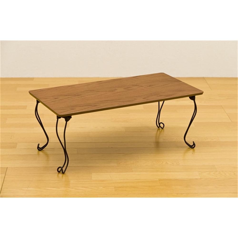 折りたたみ センターテーブル テーブル 折れ脚テーブル 角型 カラー:ブラウン