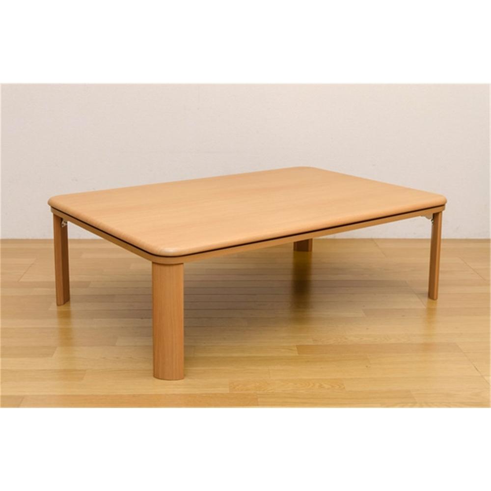 こたつ テーブル 長方形 家具調折脚フラットヒーターコタツ 120×80cm 長方形 カラー:ナチュラル