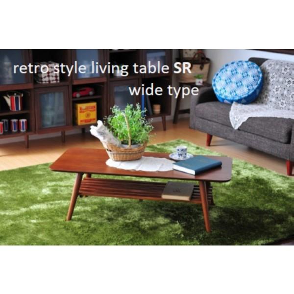 ローテーブル!!人気のカフェスタイルにぴったり インテリア/家具 完成品 折りたたみ レトロ 木製 センターテーブル