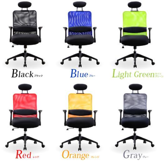 便利雑貨 座面 低反発 チェアー オフィス ヘッド 付 「天使の座面シリーズ」ヘッドレスト付きタイプ登場 パソコンチェアー PCチェアー ライトグリーン