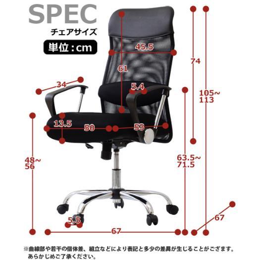 生活関連グッズ 低反発 メッシュ オフィスチェア パソコン チェア オフィスチェアに最高級の座り心地を デスクチェア OAチェア 事務椅子 レッド