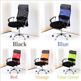 便利雑貨 低反発 メッシュ オフィスチェア パソコン チェア オフィスチェアに最高級の座り心地を デスクチェア OAチェア 事務椅子 レッド