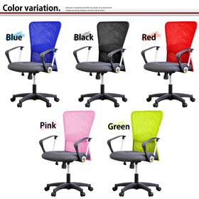 便利雑貨 きっと満足できる形と座り心地 オフィスチェア 椅子 いす グリーン