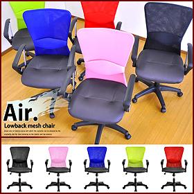 お役立ちグッズ きっと満足できる形と座り心地 オフィスチェア 椅子 いす ブルー