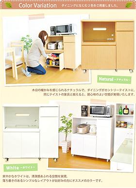 便利雑貨 程良いサイズのシンプルデザイン キッチン収納棚 ホワイト