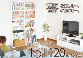 便利雑貨 お部屋のスペースを広く有効活用 本棚 ナチュラル