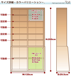 生活関連グッズ お部屋のスペースを広く有効活用 本棚 ダークブラウン