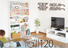 便利雑貨 お部屋のスペースを広く有効活用 本棚 ダークブラウン