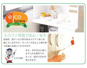 便利雑貨 前面鏡面仕上げが清潔感を漂わせる 食器棚 レンジボード