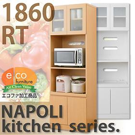 お役立ちグッズ スッキリとしたナチュラルデザイン キッチン収納棚 ナチュラル