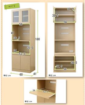 生活関連グッズ スッキリとしたナチュラルデザイン キッチン収納棚 ナチュラル