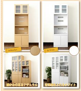 便利雑貨 スッキリとしたナチュラルデザイン キッチン収納棚 ホワイト