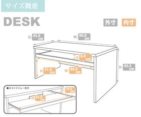 生活関連グッズ 鏡面仕上げのスタイリッシュな ロータイプ PCデスク ホワイト