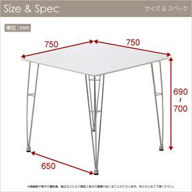 生活関連グッズ 食卓テーブル センターテーブル 洗練された美しいフォルム!テーブルのみ ホワイト