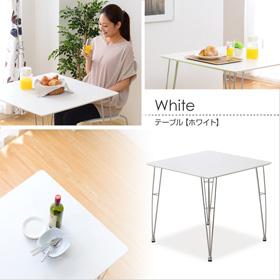 便利雑貨 食卓テーブル センターテーブル 洗練された美しいフォルム!テーブルのみ ホワイト