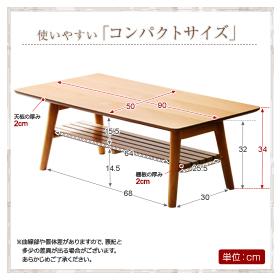 生活関連グッズ ローテーブル テーブル つくえ 北欧調のオシャレな脚折れローテーブル!オーク