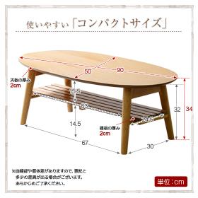 生活関連グッズ 丸型ローテーブル テーブル つくえ 北欧調のオシャレな脚折れローテーブル!オーク