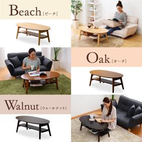 便利雑貨 丸型ローテーブル テーブル つくえ 北欧調のオシャレな脚折れローテーブル!オーク