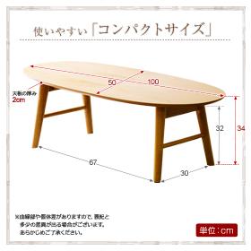 生活関連グッズ 脚折れローテーブル テーブル つくえ 北欧調のオシャレな脚折れローテーブル!ビーチ