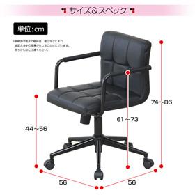 生活関連グッズ コンパクト&スタイリッシュ!パソコンチェア(肘掛けタイプ)ブラック