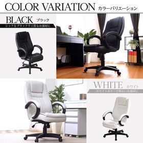 便利雑貨 3D座面仕様のオフィスチェア ホワイト