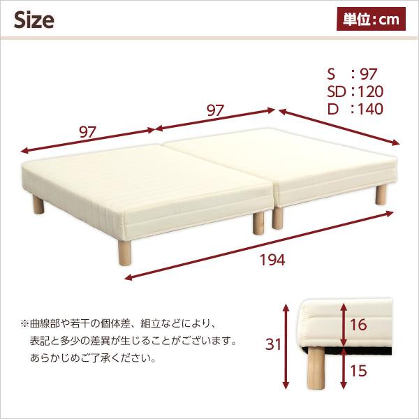 生活関連グッズ 脚付きマットレスベッド (ボンネルコイル・シングル用)移動がラクな分割式タイプ! ブラウン