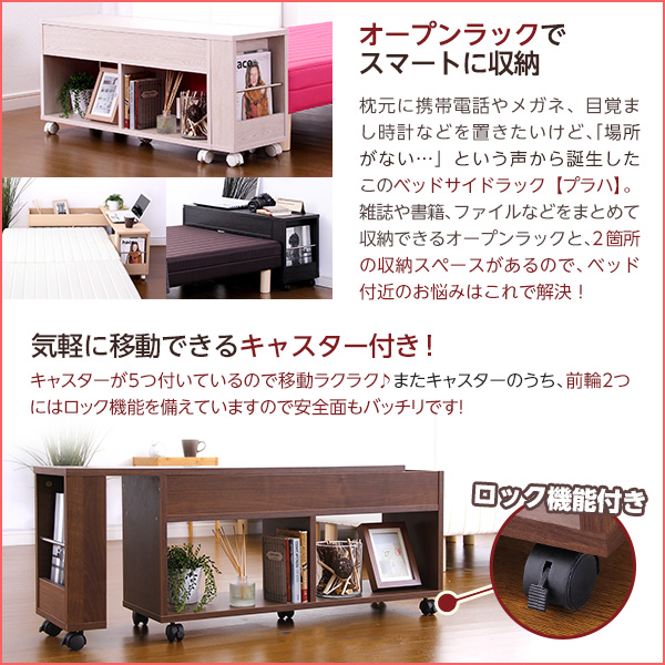脚付きマットレスベッド(伸縮式ベッドサイドラックセット)(ポケットコイル・セミダブル用)ブラック/オーク