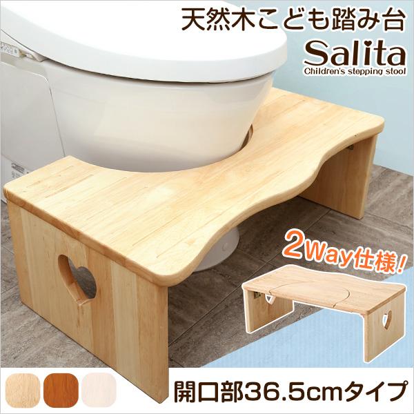 人気のトイレ子ども踏み台(36.5cm、木製)ハート柄で女の子に人気、折りたたみでコンパクトに ナチュラル
