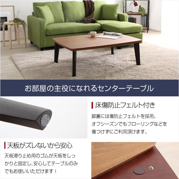 テーブル・こたつ関連商品ウォールナットの天然木化粧板こたつ布団セット(7柄)日本メーカー製Aセット