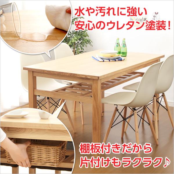 便利雑貨 ダイニングテーブル (幅135cmタイプ)単品 ナチュラル
