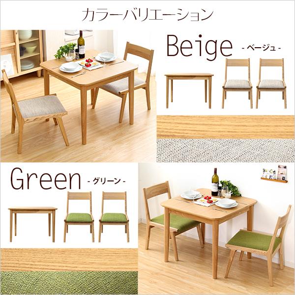 便利雑貨 ダイニング3点セット(テーブル+チェア2脚)ナチュラルロータイプ 木製アッシュ材 ベージュ