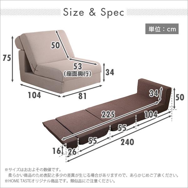 生活関連グッズ 組み換え自由なソファベッド1P ポケットコイル 1人掛 ソファベッド 日本製 ローベッド カウチ ブラウン