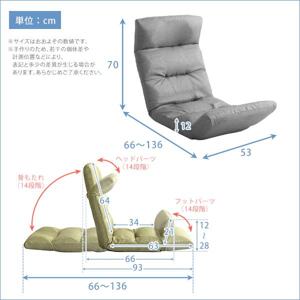 生活関連グッズ 日本製リクライニング座椅子(布地、レザー)14段階調節ギア、転倒防止機能付き PVCブラウン