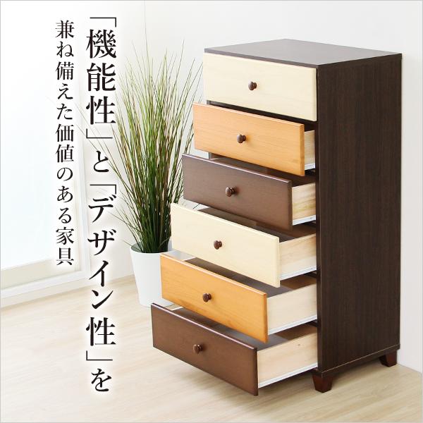 便利雑貨 ブラウンを基調とした天然木ハイチェスト 6段 幅60cm Loarシリーズ 日本製・完成品 ブラウン