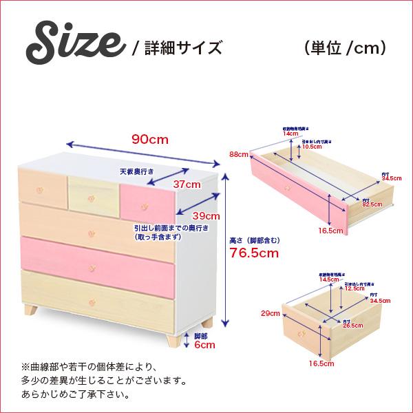 便利雑貨 オシャレに可愛く収納 リビング用ローチェスト 4段 幅90cm 天然木(桐)日本製 ピンク