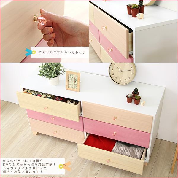 生活関連グッズ オシャレに可愛く収納 リビング用ワイドチェスト 3段 幅117cm 天然木(桐)日本製 ピンク