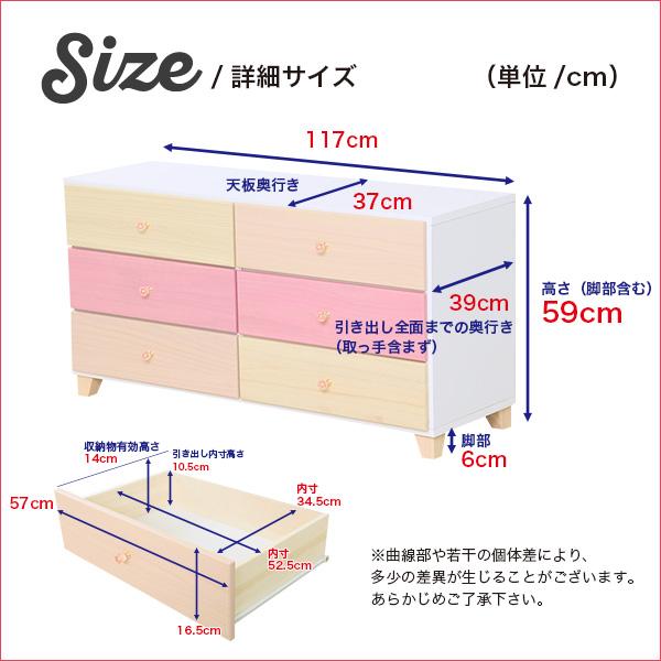 便利雑貨 オシャレに可愛く収納 リビング用ワイドチェスト 3段 幅117cm 天然木(桐)日本製 ピンク