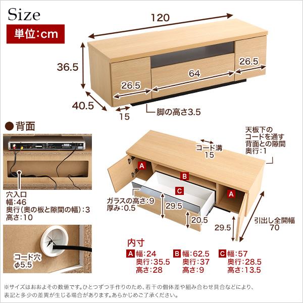 生活関連グッズ シンプルで美しいスタイリッシュなテレビ台(テレビボード) 木製 幅120cm 日本製・完成品 ナチュラル