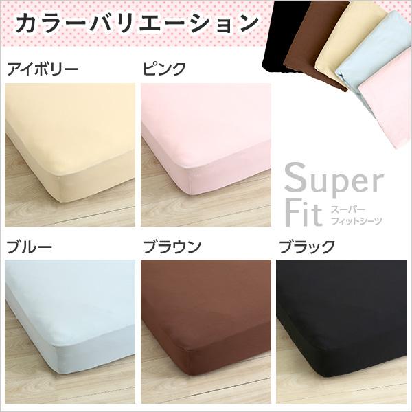 便利雑貨 ベットシーツ ボックスタイプ(ベッド用)LFサイズ ピンク