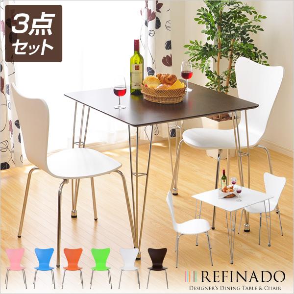 オシャレな家具 カジュアルモダンダイニング3点セット(テーブル+チェア2脚) Gセット