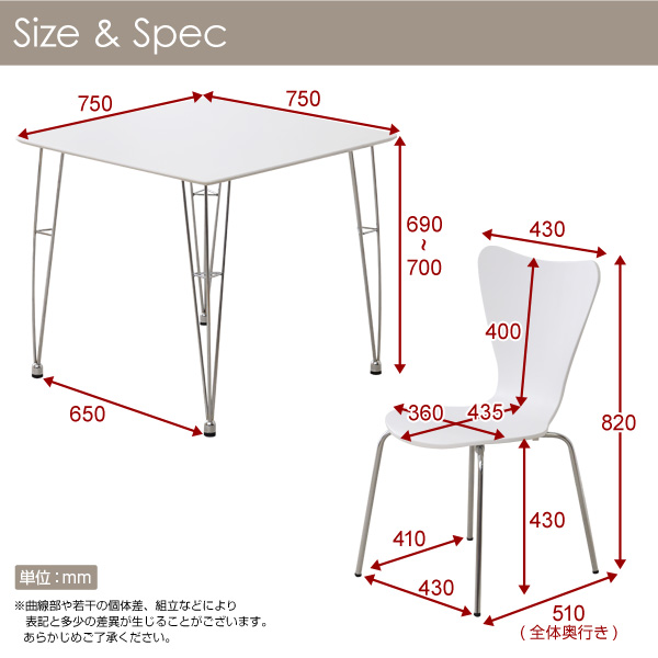 生活関連グッズ カジュアルモダンダイニング3点セット(テーブル+チェア2脚) Aセット
