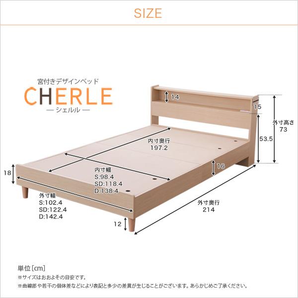 生活関連グッズ 宮付きデザインベッド(ダブル) ウォールナット
