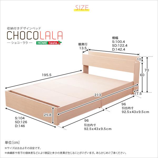 生活関連グッズ 収納付きデザインベッド(ダブル) オーク