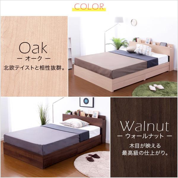 便利雑貨 収納付きデザインベッド(シングル) ウォールナット
