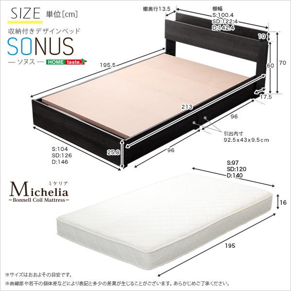 生活関連グッズ 収納付きデザインベッド (ダブル )(ロール梱包のボンネルコイルマットレス付き) ブラックオーク