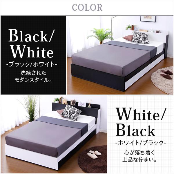 便利雑貨 収納付きデザインベッド(シングル)(ロール梱包のボンネルコイルマットレス付き) ホワイトブラック